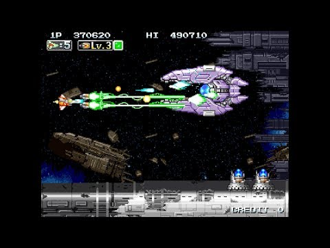 Infinos Gaiden (INFINOS外伝) - Full Gameplay - Hard 1cc