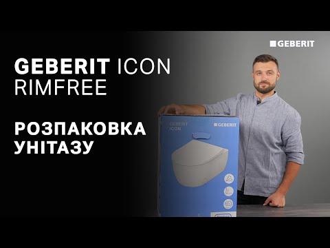 Розпаковка та огляд підвісного унітазу  безобідкового унітазу Geberit iCon Rimfree 500.784.01.1