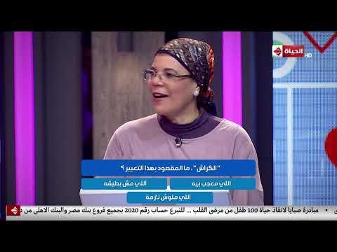 """أقوى أم في مصر - أكمل """"علشان تدخل دايرتنا محتاج"""".. هتسمع أغرب إجابات"""