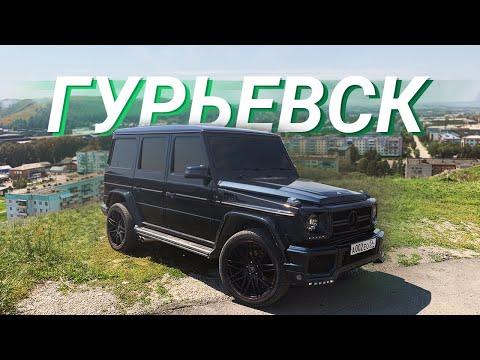 ГЕЛИК УЕХАЛ В ДРУГОЙ ГОРОД..