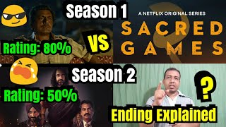 Sacred Games 1 Vs Sacred Games 2 Review With Ending Explained