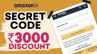 Amazon Coupon Codes: How To Get Amazon Coupon Codes | Amazon Coupon Codes 2019
