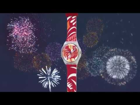 Swatch Chinese New Year Special 2017 - ROCKING ROOSTER