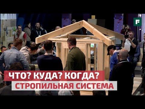 Советы профессионалов каркасного домостроения по стропильной системе // FORUMHOUSE