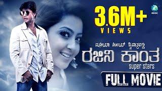 ರಜಿನಿಕಾಂತ ಕನ್ನಡ ಚಲನಚಿತ್ರ || Rajinikantha Kannada Full Movie HD || Duniya Vijay || Ayndritha ray