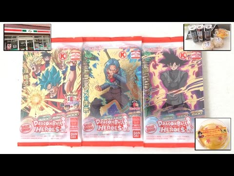 Dragon Ball Heroes - Promoción en Tiendas Circle K y Sunkus. Cartas de Black Goku y Más!