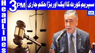 SC orders arrest of Mohsin Habib Warraich | Headlines 3 PM | 30 July 2019 | Dunya News