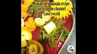 Tawa kaleji masala recipe by Hawi's world
