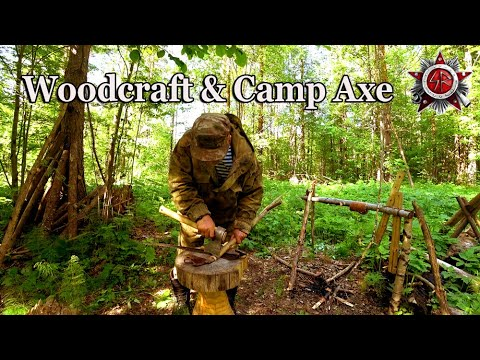 Excellent All Round Camp Axe | Hand Made Carpenters Axe