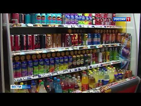 В Коми запретят продавать энергетики - безалкогольные тонизирующие напитки