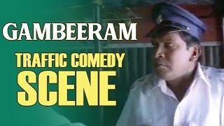 Gambeeram | Tamil Movie | Traffic Comedy Scene | Sarath Kumar | Laila | Pranathi | Vadivelu