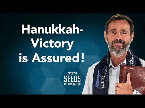 Hanukkah-Victory is Assured!