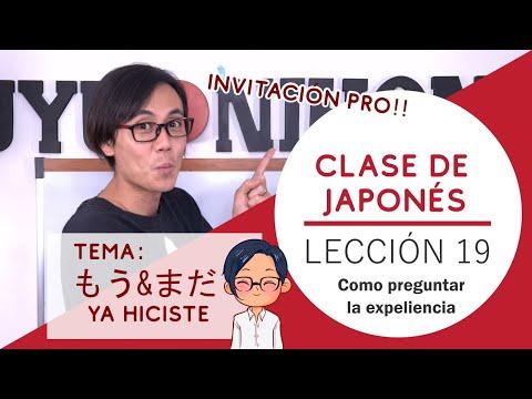 👨🏻🏫Clase de japonés lección 19 -🤩😍Como invitar a salir a un japonés vol.02🤝🙌-