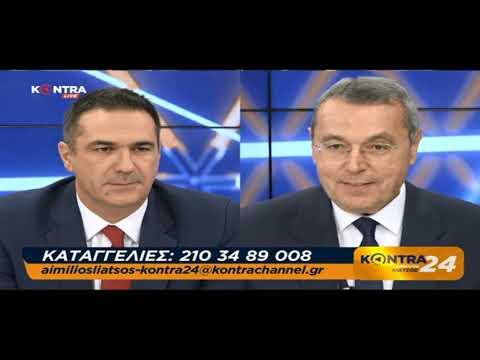 Τ.Διαμαντόπουλος με τον Αιμίλιο Λιάτσο 19-10-2018