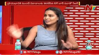 Special Debate On Bigg Boss Telugu Season 3 Controversy    NTV