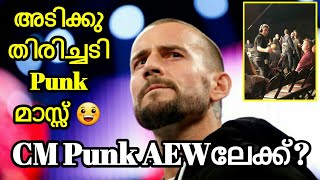CM Punk AEW Debut Update News ! CM Punk Attacked By Fan During CFFC Show ! MWN