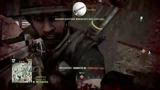 Battlefield: Bad Company 2 Xbox One S 01.11.2018 C ~