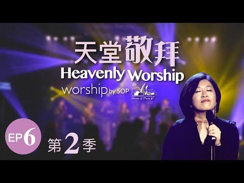 LIVE - EP6 HD