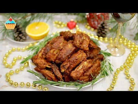 Волшебные РЕБРЫШКИ для Новогоднего стола. Простой рецепт горячего блюда.