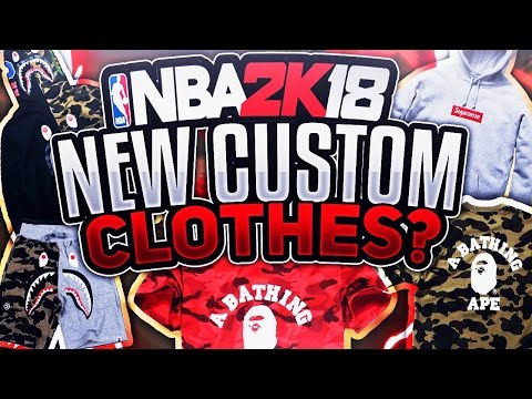 NBA 2K18 NEW CUSTOM CLOTHING SYSTEM?? NEW PARKS & GAMEPLAY TWEAKS?