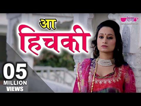 राजस्थानी इतिहास का सबसे धांसू गीत अब नए Full HD Video में |