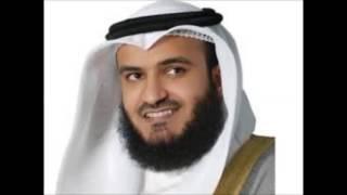 laysa al gharib alafasy mp3