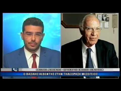 Β. Λεβέντης / Δελτίο ειδήσεων, Μεσόγειος TV Καλαμάτας / 13-10-2017