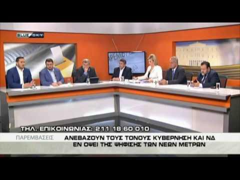Μάριος Γεωργιάδης/ Παρεμβάσεις, BlueSky TV/24-4-2017