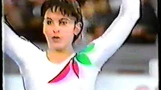 1989 DTB Cup Gymnastics - Women's Individual All-Around Final