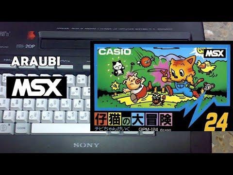 Koneko no Daibouken (Casio, 1986) MSX [453] Walkthrough