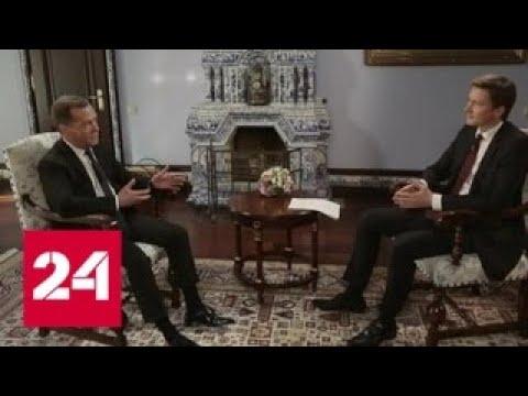 Дмитрий Медведев о цели ЕАЭС: добиться лучшего состояния экономики за счет интеграции - Россия 24 photo