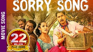 I am Very Sorry  - praveshmallick , Pop