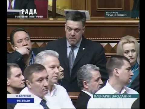 Під виступ Тягнибока депутати побилися у ВР