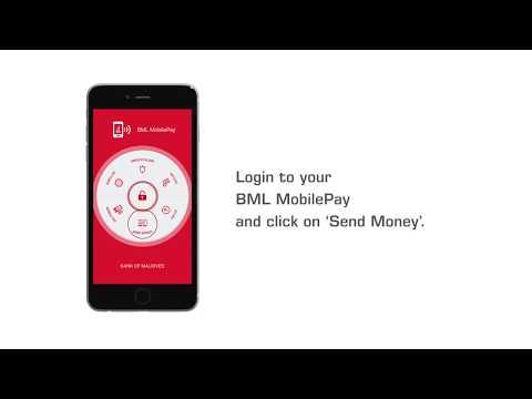 Online International Money Transfer by Bank of Maldives - English