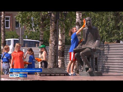 Молодежь помогает сделать красивее улицы в селе Выльгорт
