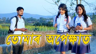 Tumar apekhat new Assamese love story