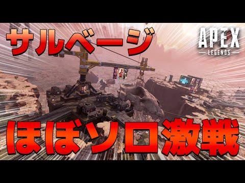 【Apex Legends】仲間の初動死から激戦を繰り広げる海外配信者Moose!【PS4/日本語訳付き】
