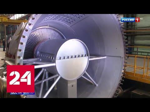 Москва и Минск заключили соглашения на 700 миллионов долларов
