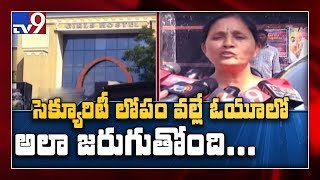 Intruder enters OU women's hostel in Hyderabad, molests inmate - TV9