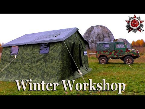 New All-Seasons Army Tent 2018 Shop And Studio