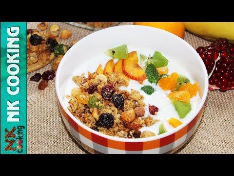 Домашняя Гранола - Идеальный Завтрак 🥣 Рецепты NK cooking