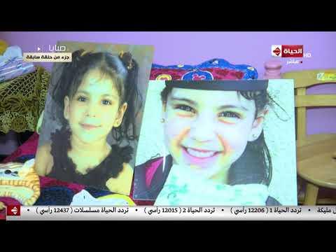 """شاهد...تاثر ريهام سعيد بسبب مكالمة والدة الطفلة المفقودة """"سلمى"""