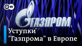 Газпром не может