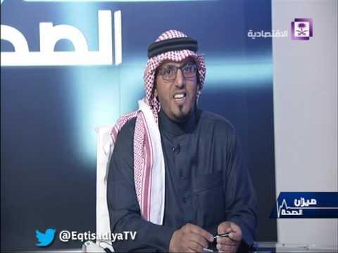ميزان الصحة - تساقط الشعر مرض يؤرق الرجال والنساء - د. عبدالمجيد العجلان