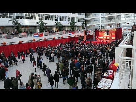 Celebrated Chinese New Year 2019 in the city hall of The Hague (Den Haag), Netherlands photo