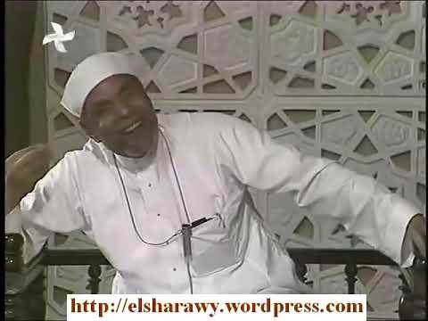 الشيخ الشعراوي - سورة البقرة - ١