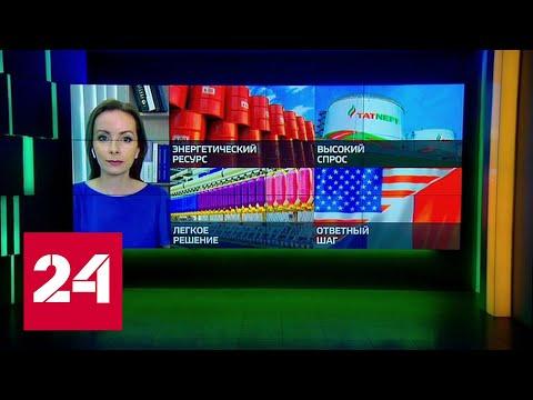 Дайджест: прогноз по спросу на нефть и массовая маркировка одежды