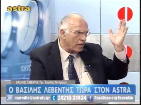Βασίλης Λεβέντης στον AstraTV Βόλου (11/5/2015)