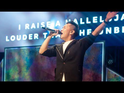 CityWorship: Raise A Hallelujah // Aldrich Tjahjadi@City Harvest Church