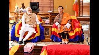 PM Modi LIVE From Royal University of Bhutan
